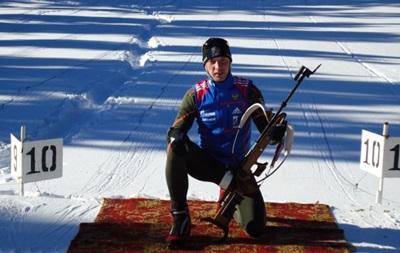 Стали известны имена российских биатлонистов, которые примут украинское гражданство