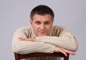 Аваков собирается приехать на слушание дела Мельниченко в Неаполе