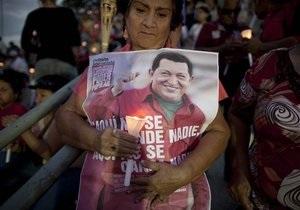 Болезнь Чавеса: Чавес провел пятичасовое совещание с правительством