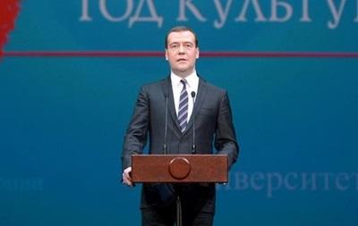 Медведев считает, что жители Крыма жили в культурной изоляции