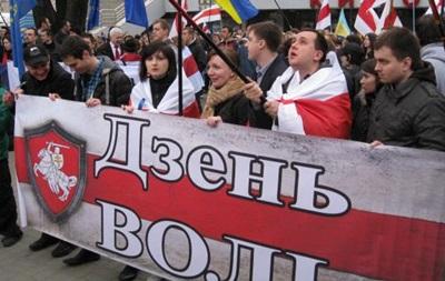 Белорусская оппозиция поддержала Украину