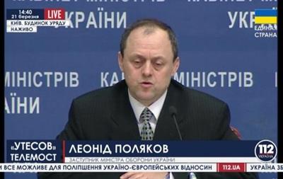 Шесть украинских командиров пребывают в плену российской армии – Минобороны