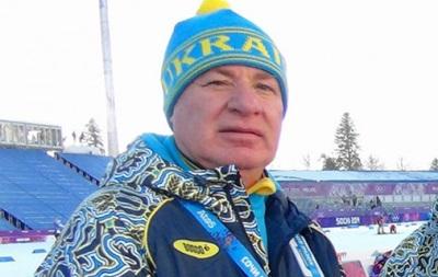 Президент Федерации биатлона Украины удивлен решением Пидгрушной уйти в политику