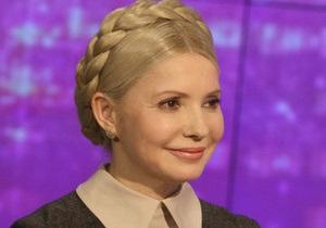 Тимошенко прокомментировала слухи о продаже Корреспондента