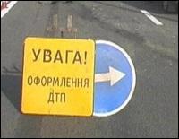 В ДТП в Киеве погибли двое человек