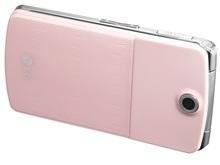 Незаурядное дизайнерское решение от LG – KF350