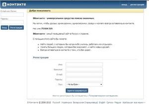 Дело: МВД будет проверять страницы ВКонтакте на наличие порнографии