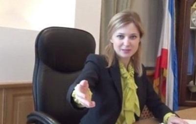 И.о. прокурора Крыма Наталья Поклонская стала старшим советником юстиции РФ