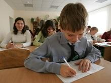 Завтра украинские школьники будут писать тест по математике