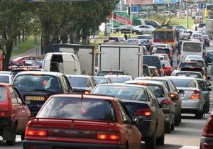 В Киеве зафиксированы девятибалльные пробки