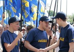 Свобода проведет акцию под зданием КГГА в знак протеста против решения КС по выборам в Киеве