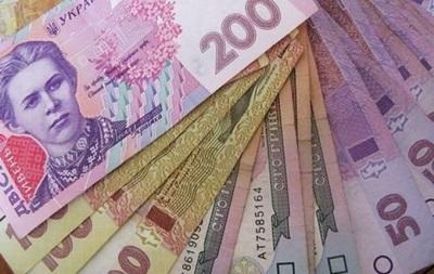 Чиновники института нейрохирургии присвоили свыше 1,5 млн грн бюджетных средств – ГПУ