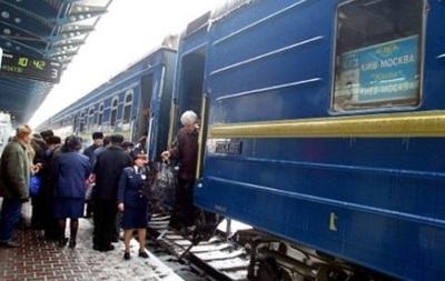 Госпогранслужба усилила контроль поездов, которые следуют из Москвы