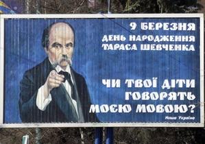 Герман хочет послать Тимошенко футболку с надписью А твої діти говорять українською мовою?