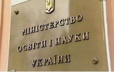 Минобразования Украины разрешило вузам принимать студентов из Крыма без полного пакета документов
