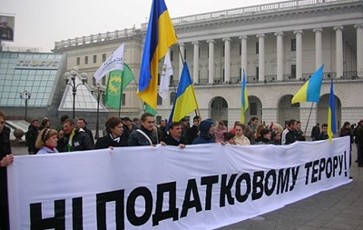 Суд снял обвинения со всех участников Налогового Майдана