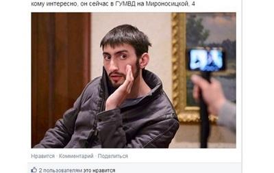 Активист Антимайдана Топаз задержан в Харькове - источник