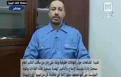 Сын Каддафи попросил прощения у ливийского народа