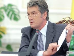 Ющенко подписал указ относительно эпидемии гриппа в Украине (обновлено)