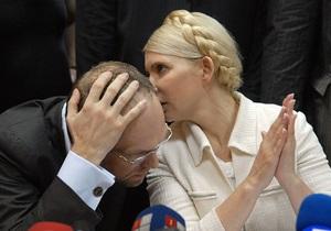 Власенко лично передал Тимошенко дозиметр