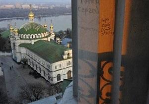 В Киеве появится памятник основателям Лавры