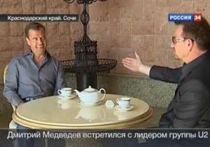 Дмитрий Медведев встретился с лидером группы U2