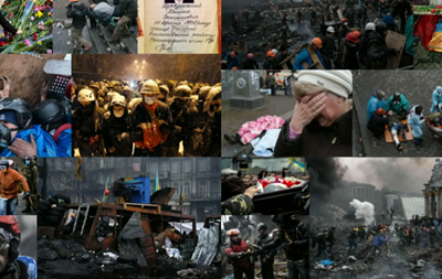 На Майдане представили книгу-реквием Небесная сотня