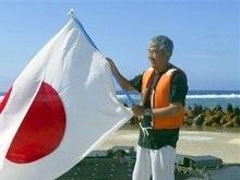 Япония не уступит России в территориальном споре