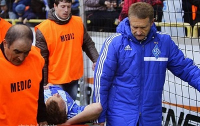 Фотогалерея: Как Олег Гусев получил травму в матче против Днепра