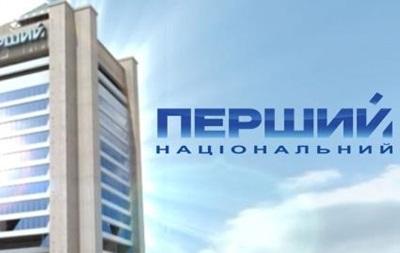 Первый национальный проведет теледебаты между кандидатами в президенты