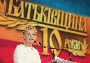 Тимошенко заявила, что Батьківщина не будет менять название для участия в выборах