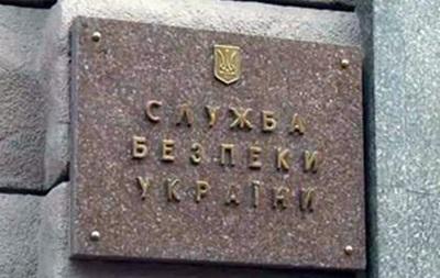 СБУ задержала шпиона из приднестровской спецслужбы