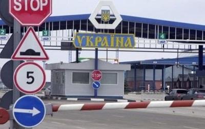 Госпогранслужба отрицает проблемы с пропуском граждан на границе с Приднестровьем