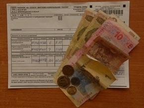 Власти призывают киевлян платить за жилкомуслуги