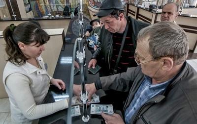 В Крыму с июля будут выплачивать двойную пенсию