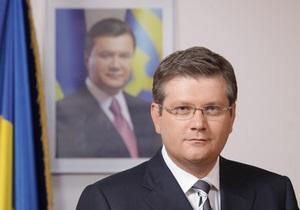 Корреспондент-ТВ: Видеоанонс интервью с вице-премьером Вилкулом