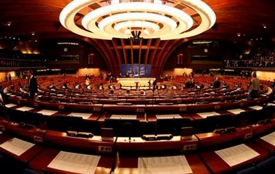 Заседание Комитета министров Совета Европы