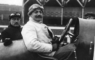Париж-1914: Конец  прекрасной эпохи
