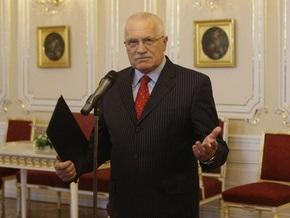 Президент Чехии не подаст руки Лукашенко, если тот приедет на саммит в Прагу