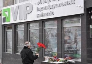 Подозреваемый в убийстве сотрудников Приватбанка написал письмо Януковичу