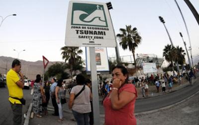 В результате землетрясения у берегов Чили погибли пять человек