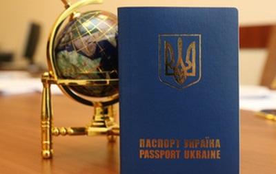 Государственная миграционная служба аннулировала бланки паспортов, которые остались в Крыму