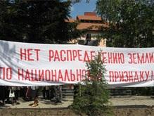 Крымские депутаты призвали игнорировать указы Ющенко