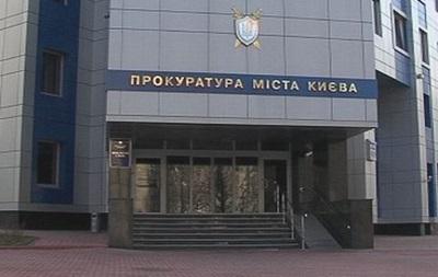 В Киев на работу устроились 13 прокуроров из Крыма