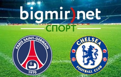 ПСЖ – Челси – 3-1, онлайн трансляция матча 1/4 финала Лиги Чемпионов