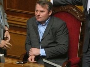 Генпрокуратура возбудила против Лозинского еще два дела