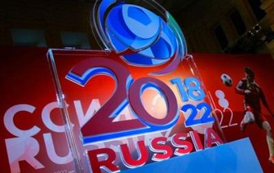 Сегодня правительство РФ обсудит выделение субсидий на инфраструктурные проекты к ЧМ-2018