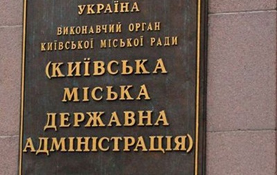 Кампания по выборам мэра Киева и Киевсовета стартует 5 апреля - горизбирком