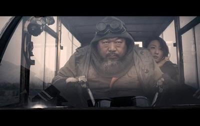Китайский художник-диссидент Ай Вэйвэй тайно снялся в фантастическом фильме