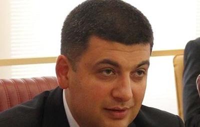 Реализация реформы децентрализации власти начнется со следующего года – Гройсман